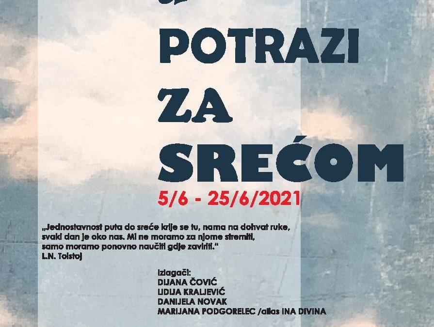 ŠARENO DVORIŠTE 5. i 9. 6. 2021. – izložba, koncert, druženje uz pripovijedanje bajke